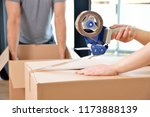 close up of a couple moving... | Shutterstock . vector #1173888139