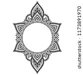 circular pattern in form of... | Shutterstock .eps vector #1173891970
