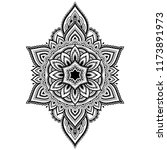 circular pattern in form of... | Shutterstock .eps vector #1173891973