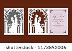 laser cut template of wedding... | Shutterstock .eps vector #1173892006