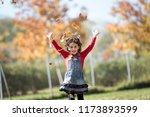 pretty little girl posing in... | Shutterstock . vector #1173893599