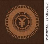 yuan icon inside wooden emblem. ... | Shutterstock .eps vector #1173896410