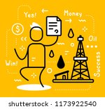 vector business illustration of ... | Shutterstock .eps vector #1173922540