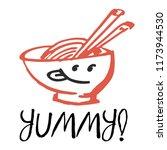 bowl full of tasty noodles ...   Shutterstock .eps vector #1173944530