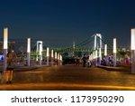 odaiba tokyo japan  ... | Shutterstock . vector #1173950290