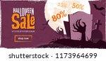 halloween sale spooky... | Shutterstock .eps vector #1173964699
