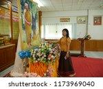 buriram thailand   august 6... | Shutterstock . vector #1173969040