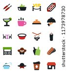 color and black flat icon set   ... | Shutterstock .eps vector #1173978730
