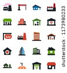 color and black flat icon set   ... | Shutterstock .eps vector #1173980233