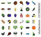 colored vector icon set   spike ...   Shutterstock .eps vector #1173980650