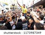 brazilian presidential... | Shutterstock . vector #1173987349