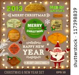 set of vector christmas ribbons ... | Shutterstock .eps vector #117398839