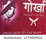 bhaktapur  nepal   july 16 ... | Shutterstock . vector #1174009810