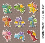 fire dragon stickers | Shutterstock .eps vector #117403159