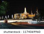 wat pra kaew in bangkok at...   Shutterstock . vector #1174069960