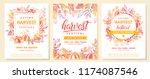 autumn harvest festival postes... | Shutterstock .eps vector #1174087546