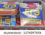 russia  st. petersburg  01 09... | Shutterstock . vector #1174097656