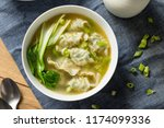 Homemade Chinese Wonton Soup with Bok Choy