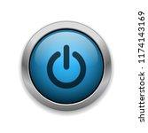 power button   app icon   Shutterstock .eps vector #1174143169