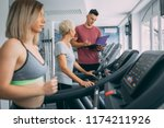 male personal fitness... | Shutterstock . vector #1174211926