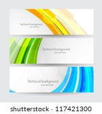 set of banners   Shutterstock .eps vector #117421300