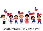 children holding chile flags.... | Shutterstock .eps vector #1174215190