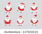 cute santa claus doodle | Shutterstock .eps vector #117423214