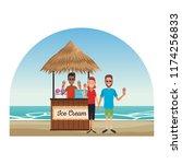 people at beach kiosk | Shutterstock .eps vector #1174256833
