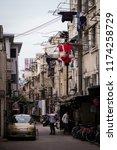 shanghai  china   april 13 ... | Shutterstock . vector #1174258729