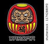 daruma tattoo designs  vector...   Shutterstock .eps vector #1174288093