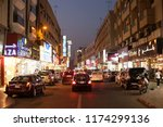 dubai  united arab emirates ... | Shutterstock . vector #1174299136