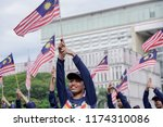 putrajaya  malaysia   aug 31st... | Shutterstock . vector #1174310086
