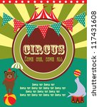 cute circus card design. vector ... | Shutterstock .eps vector #117431608