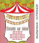 cute circus card design. vector ... | Shutterstock .eps vector #117431620