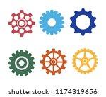 gears icon vector | Shutterstock .eps vector #1174319656