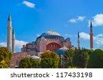 Hagia Sophia In Istanbul Turke...