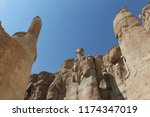 rock formation found in the... | Shutterstock . vector #1174347019