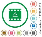 movie warning flat color icons... | Shutterstock .eps vector #1174375519