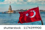 turkish flag waving on a boat... | Shutterstock . vector #1174399900
