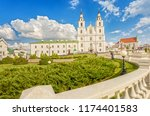 minsk  republic of belarus  ... | Shutterstock . vector #1174401583