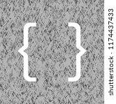raster white curly bracket icon ...