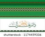 national day of saudi arabia... | Shutterstock .eps vector #1174459336