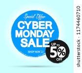 cyber monday sale  banner... | Shutterstock .eps vector #1174460710