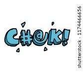 cartoon doodle swear word   Shutterstock .eps vector #1174466656