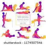 set 10 kama sutra positions.... | Shutterstock .eps vector #1174507546