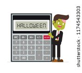 zombie office businessman... | Shutterstock .eps vector #1174543303