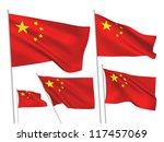 China Vector Flags Set. 5 Wavy...
