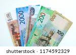 currency russians rubles... | Shutterstock . vector #1174592329
