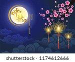 chinese mid autumn festival... | Shutterstock .eps vector #1174612666