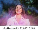 delightful caucasian woman... | Shutterstock . vector #1174616176